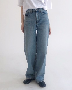 vintage maxi denim pants